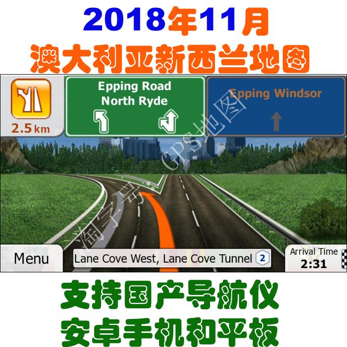 Bản đồ iGO Úc New Zealand Tháng 11 năm 2018 Hỗ trợ máy tính bảng Android điện thoại di động Bản đồ định vị GPS - GPS Navigator và các bộ phận