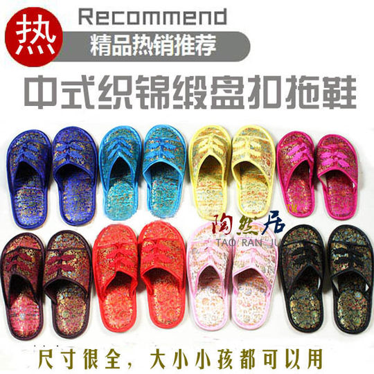 Office of silk brocade costume classical Chinese slippers non-slip floor home slippers shoes breathable fabric