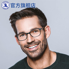 ? - presbyopic glasses, male and female general purpose Germany HD mirror.