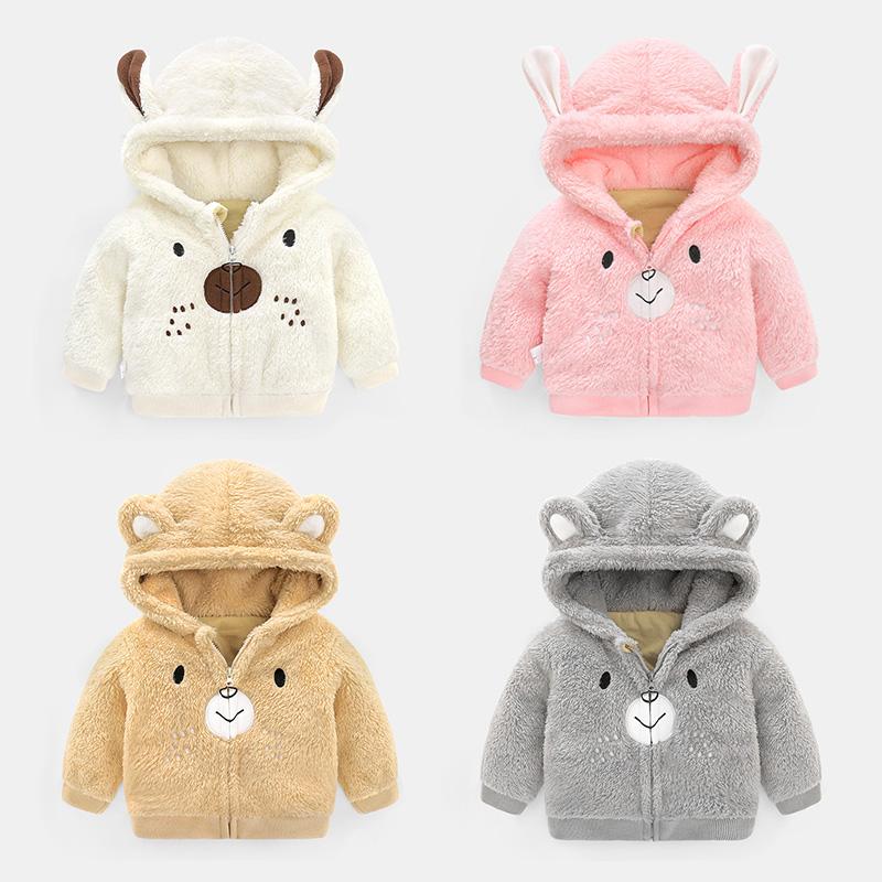 宝宝上衣儿童绒加厚外套衣服女婴儿冬装棉衣珊瑚连帽造型Y1085