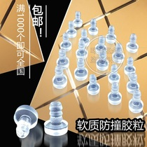 Large soft embedded anti-collision rubber particle shockproof transparent hole plug Mute