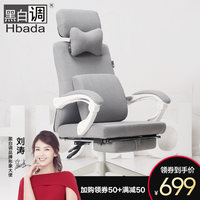 Black and white adjustable reclining computer chair fabric home modern minimalist swivel chair study leisure office chair ergonomic chair