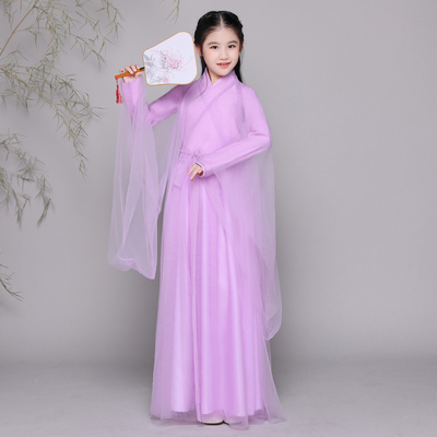 Children's Costume Performance Costume Purple Fairy Princess Guzheng Performance Hanfu Dress