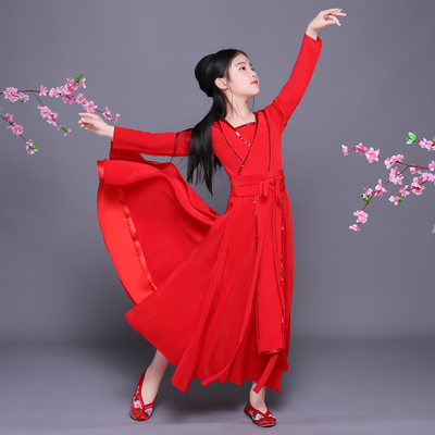 Chinese Folk Dance Dress Children's costume dress Princess ancient costumes Children's Chinese costumes