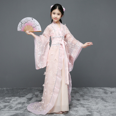 Chinese Folk Dance Dress Children's Costume Girls Hanfu Princess Tang Dynasty Xiaoguiyi Trailing Dress Fairy Style Cos Guzheng Costume