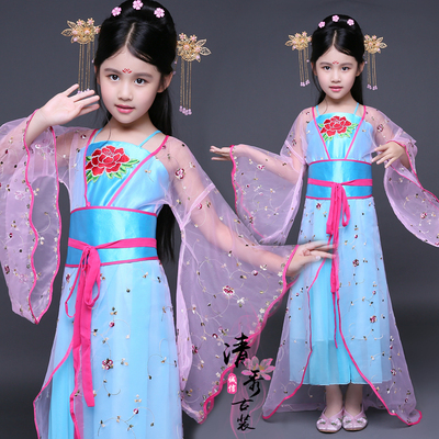 Chinese Folk Dance Dress Children's costume fairy guzheng costume Tang Dynasty princess ancient chaise dance Hanfu children trailing dress