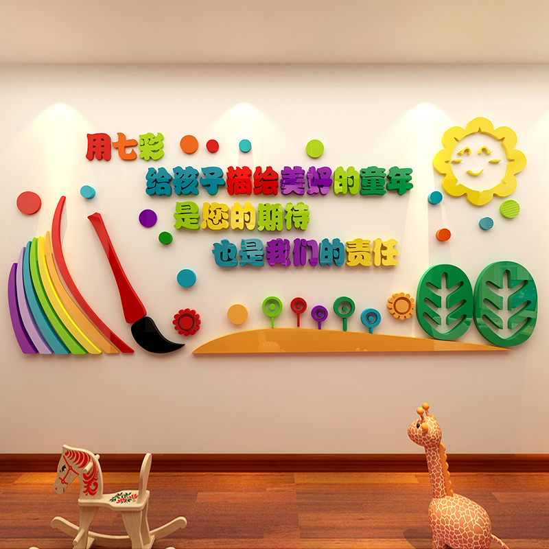 School Art Classroom Painting Room Wall Stickers Education And