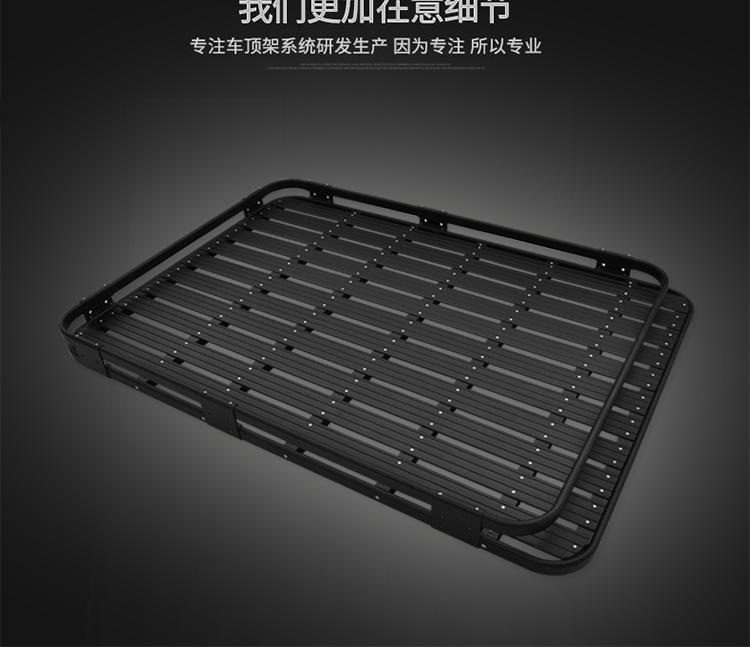 Giá đựng hành lý trên nóc xe các dòng SUV - ảnh 13