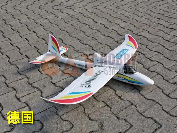EPO滑翔机 冲浪者X8 FPV载机 1.4米 固定翼空机 原厂正品入门机