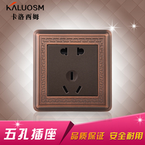 Chinese switch socket 55-hole bronze panel Villa home Luxury