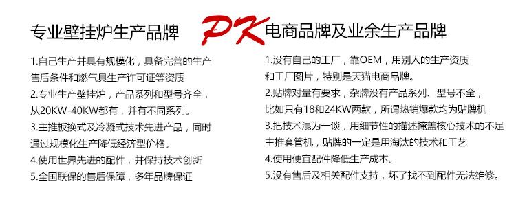 专业PK.jpg