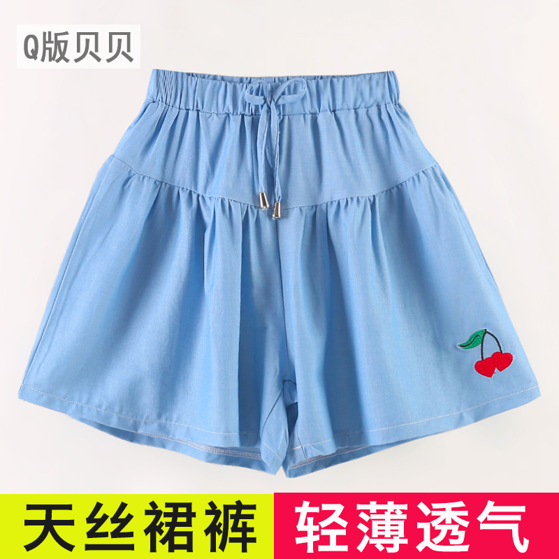 Girls shorts wear wild 2019 summer new thin children's skirt trousers Bao yangqi imitation jeans loose