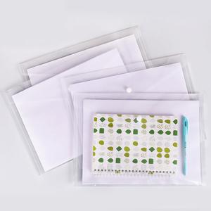 A4文件袋透明网格拉链按扣档案袋