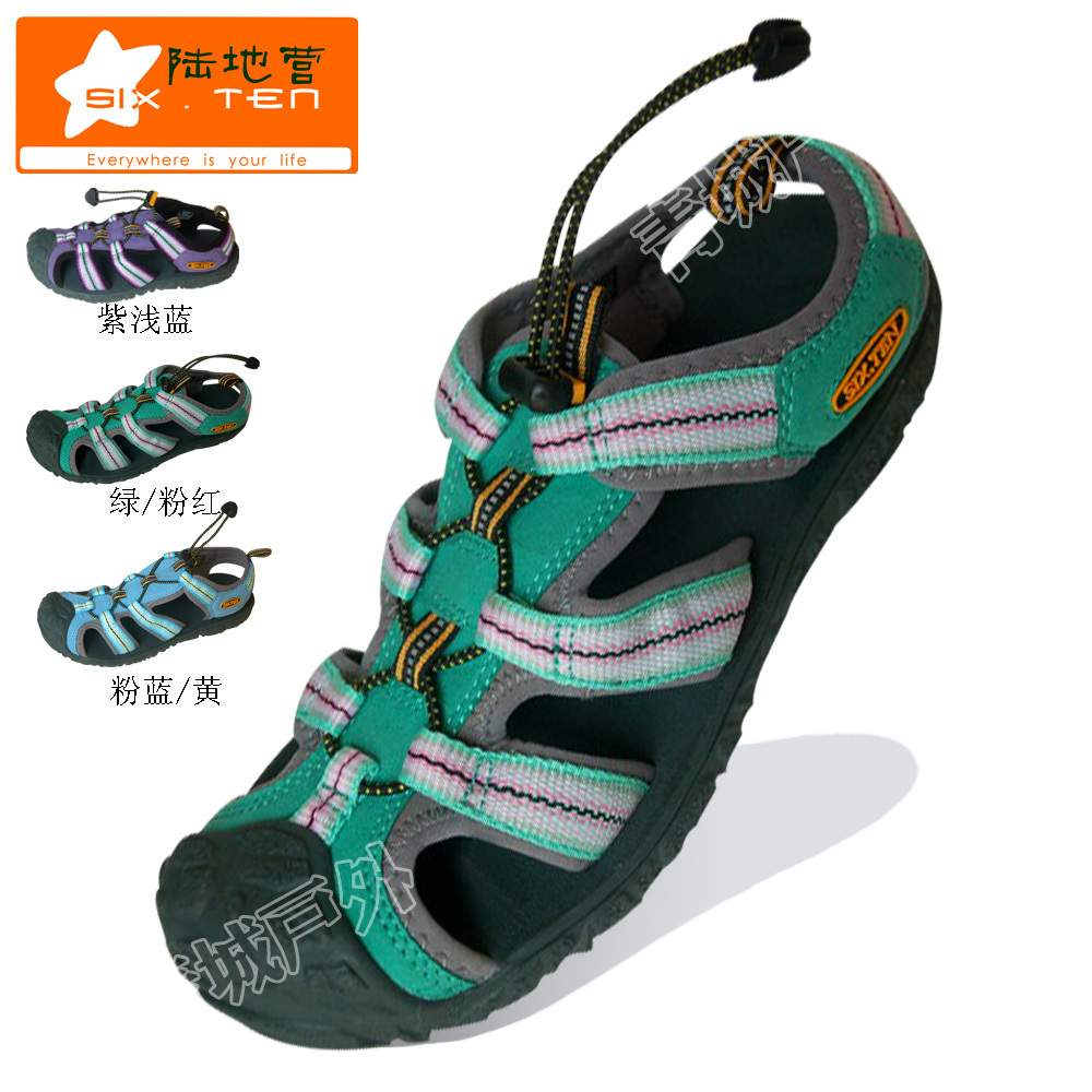 3b0b710cb Sports sandals female 2019 clearance anti-collision wading shoes men Baotou  slippers seaside resort non-slip outdoor beach shoes