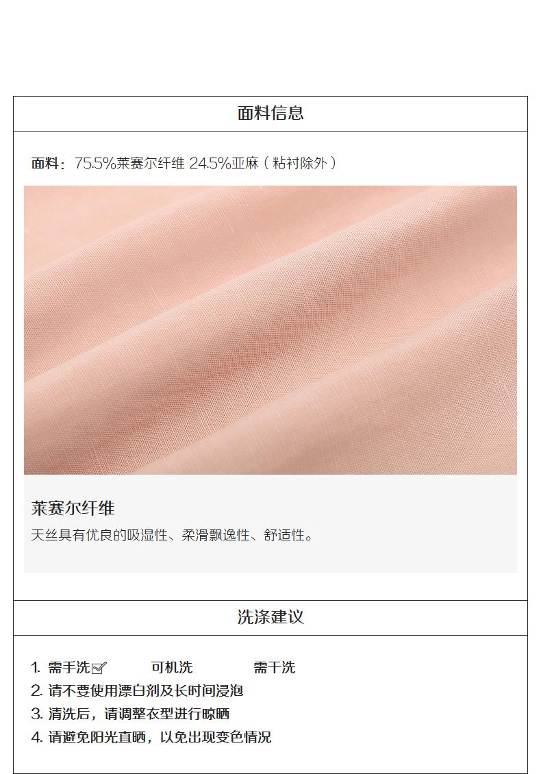 Wu Qian sao với cùng một phần của trung tâm mua sắm với những bài thơ Fan Lichun thời trang đầm khảm 317085139022