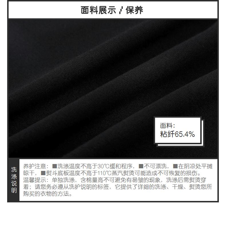 Mall với cùng một đoạn thơ Fan Li 2017 mùa hè mới POLO cổ áo eo là đầm mỏng 3170416195131