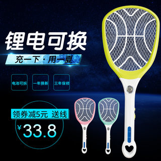 Yidingjia electric mosquito swatter 18650 lithium battery mosquito swatter USB charging fly swatter removable strong power mosquito swatter