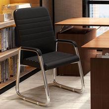 办公椅电脑椅子会议椅麻将椅