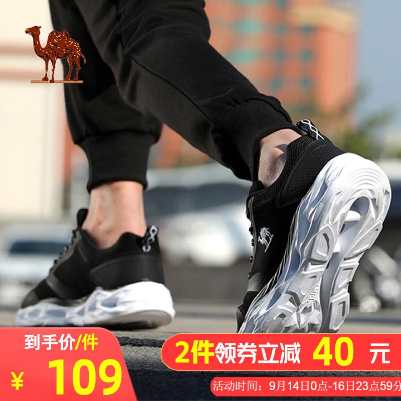 鞋子运动鞋女鞋男2019春夏新款正品轻便跑步骆驼减震v鞋子跑鞋男鞋