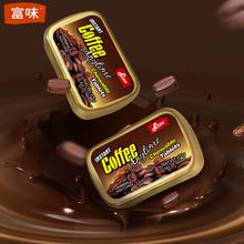 【网红爆款】清香提神咖啡豆8盒装