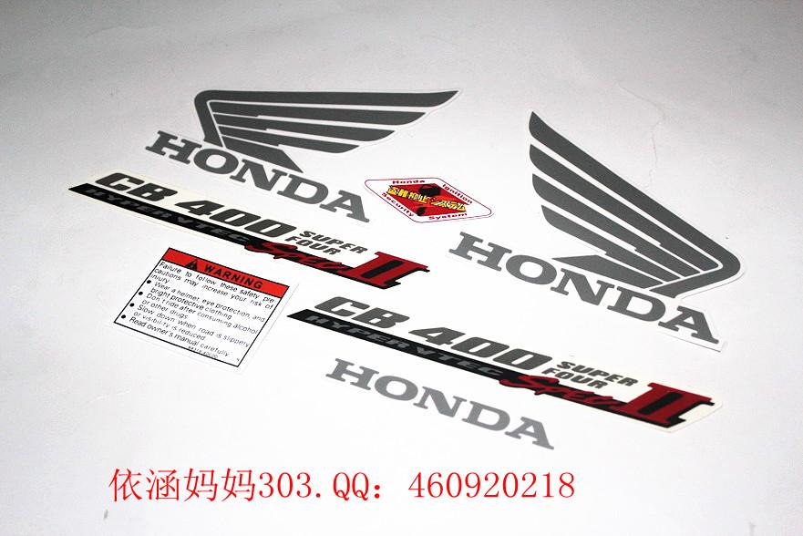 Наклейка на мотоцикл Второго поколения Хонда СВ400 VTEC Декаль наклейки логотип автомобиля Наклейки