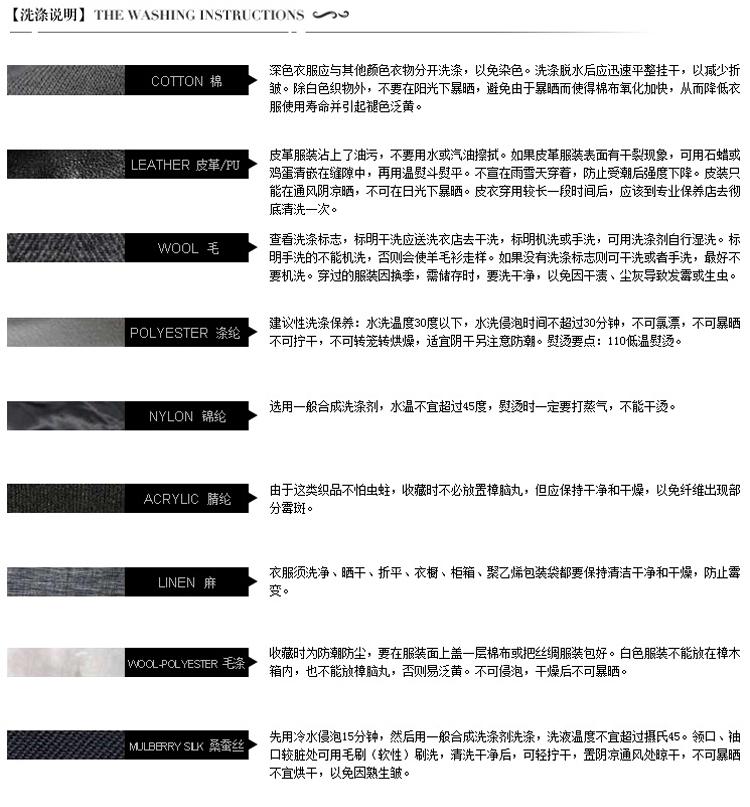 2018 mùa thu quần áo thiết kế ban đầu Châu Âu và Hoa Kỳ triều nam tối đen cá tính in ấn tay áo dây kéo khâu dài tay áo len nam