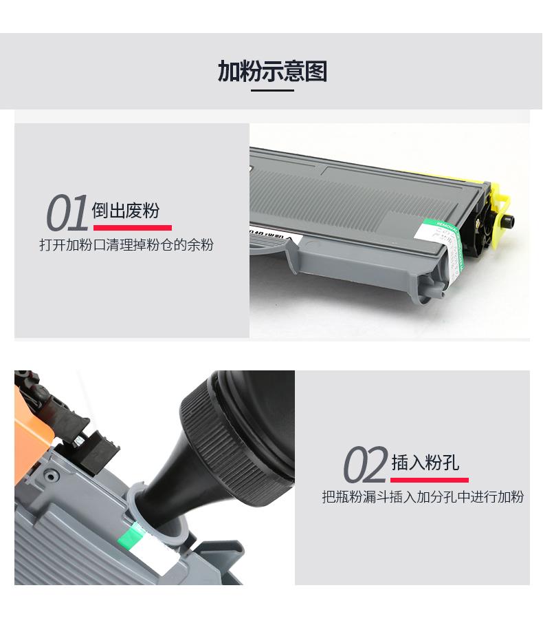 联想碳粉印表机通用墨粉详细照片