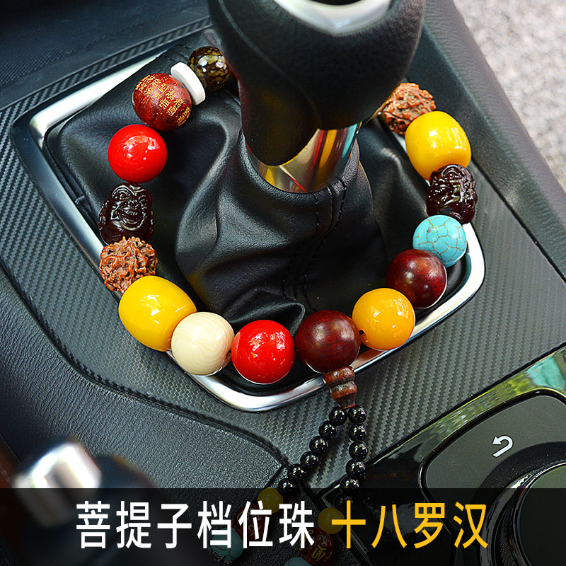 Hot Vehicle Buddism Redwood Beads Auto Ornaments Car Decoration Decoration