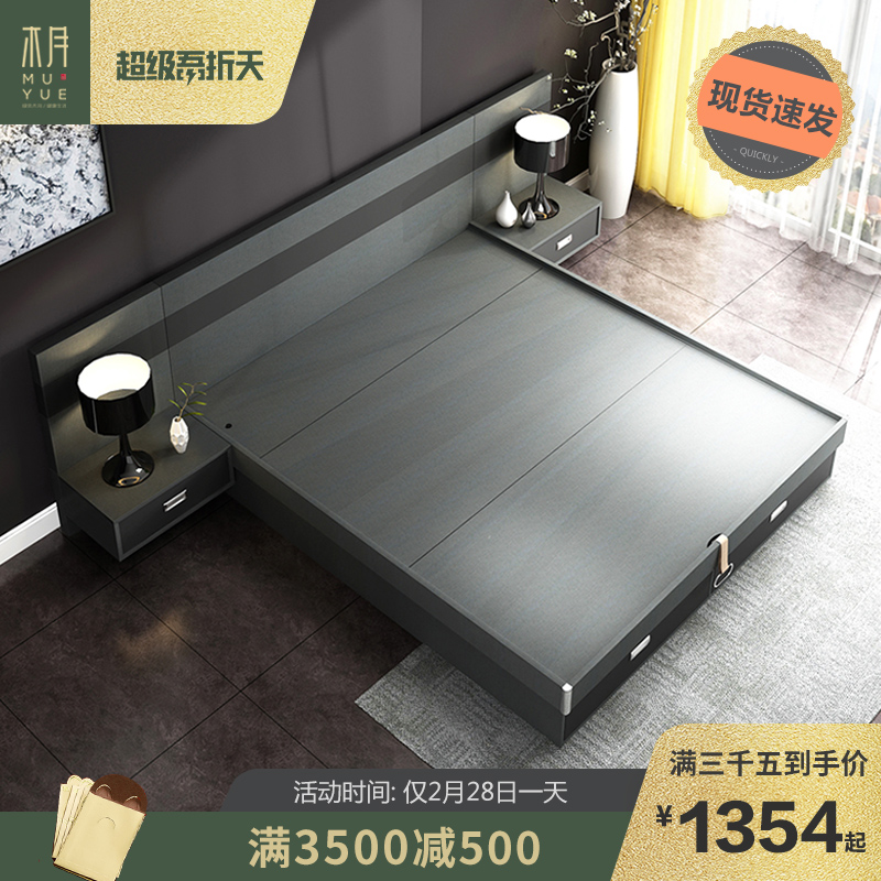 Wooden month Nordic tatami master bedroom 1 8 m double bed modern minimalist princess wedding bed bedroom 1 5 connecting bed