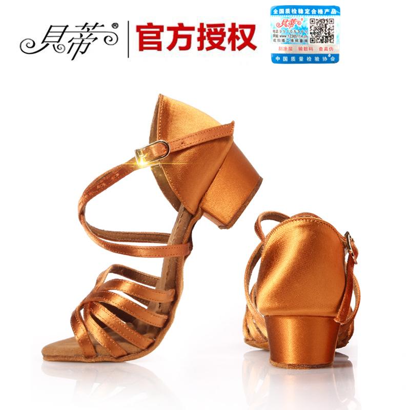 贝蒂少儿舞鞋女孩拉丁鞋儿童正品软底舞蹈鞋恰恰牛仔舞跳舞鞋603