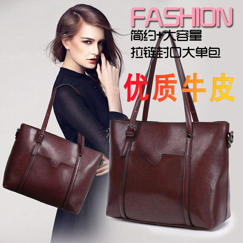 大皮包女2019新款真皮包包简约时尚百搭单肩包大容量软女包手提包