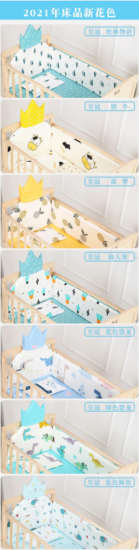 智程婴儿床实木无漆新生婴儿童宝宝床摇篮可移动升降拼接大床详细照片