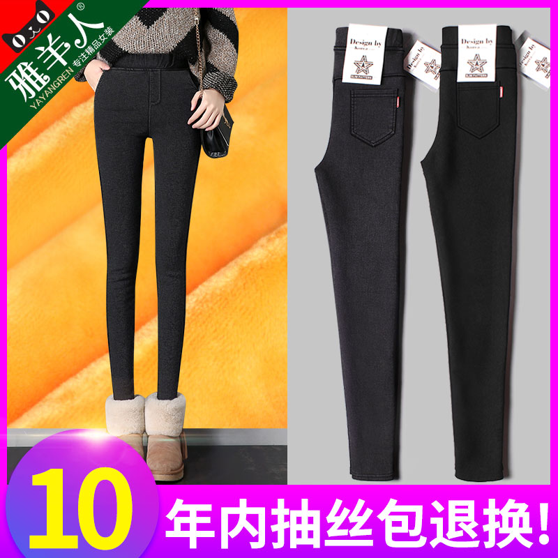 Leggings pants, wearing small feet 2018 new autumn and winter high waist black magic warm cotton pants thickening plus velvet