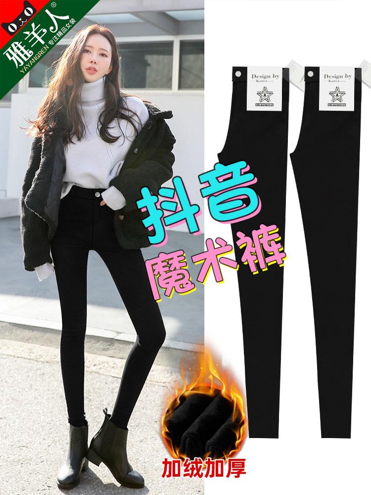 打底裤女裤外穿2019新款加绒加厚紧身高腰魔术小脚显瘦黑色秋冬季
