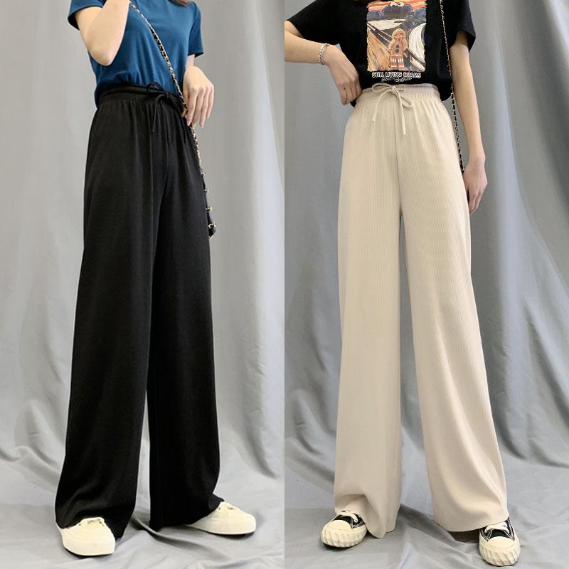 冰丝阔腿裤女裤子高腰垂感黑色宽松夏季薄款拖地休闲直筒夏天长裤
