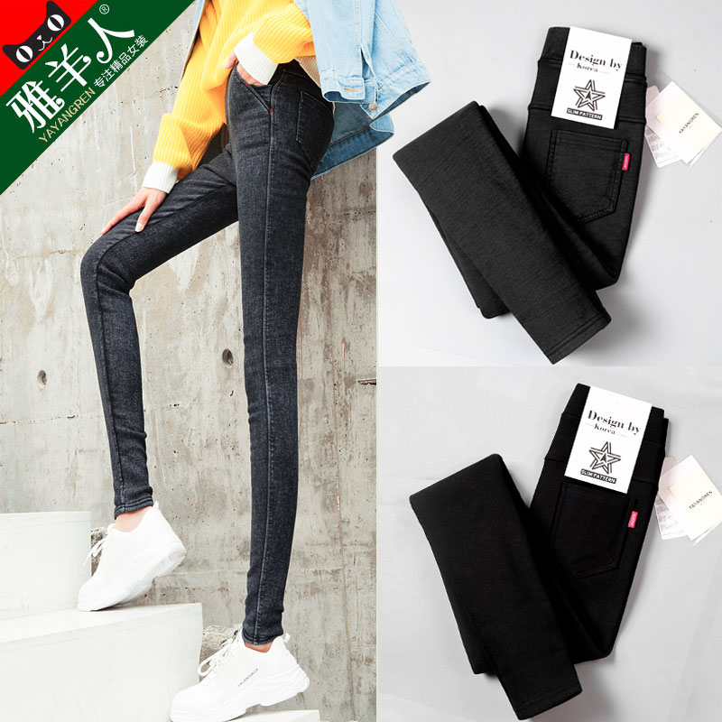 Leggings pants 2018 new high waist large size tight pencil was thin black feet trousers spring and autumn wear