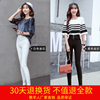 Leggings pants wear high waist spring thin black 2018 new size Korean pencil feet summer thin section