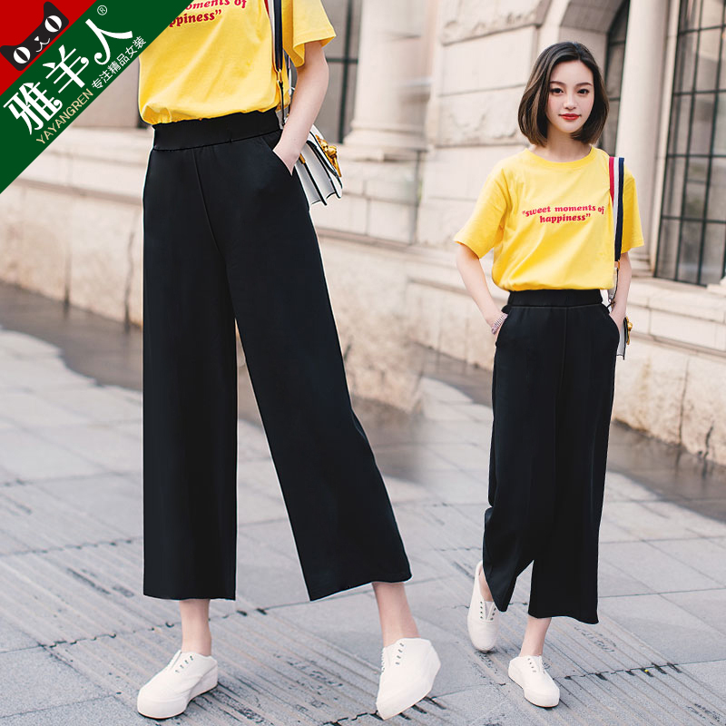 Wide leg pants women's pants 2018 new spring loose thin section seven points casual straight high waist drop chiffon nine points summer