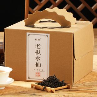 老枞水仙茶叶简单包装500g