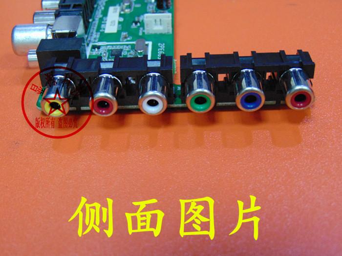 New original Z VST V59 A B LA MV9 s R warranty one year to