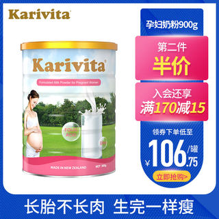 Carritz imports pregnant women formula genuine pregnancy pregnancy mi-pregnant early times high calcium-free sugar milk powder