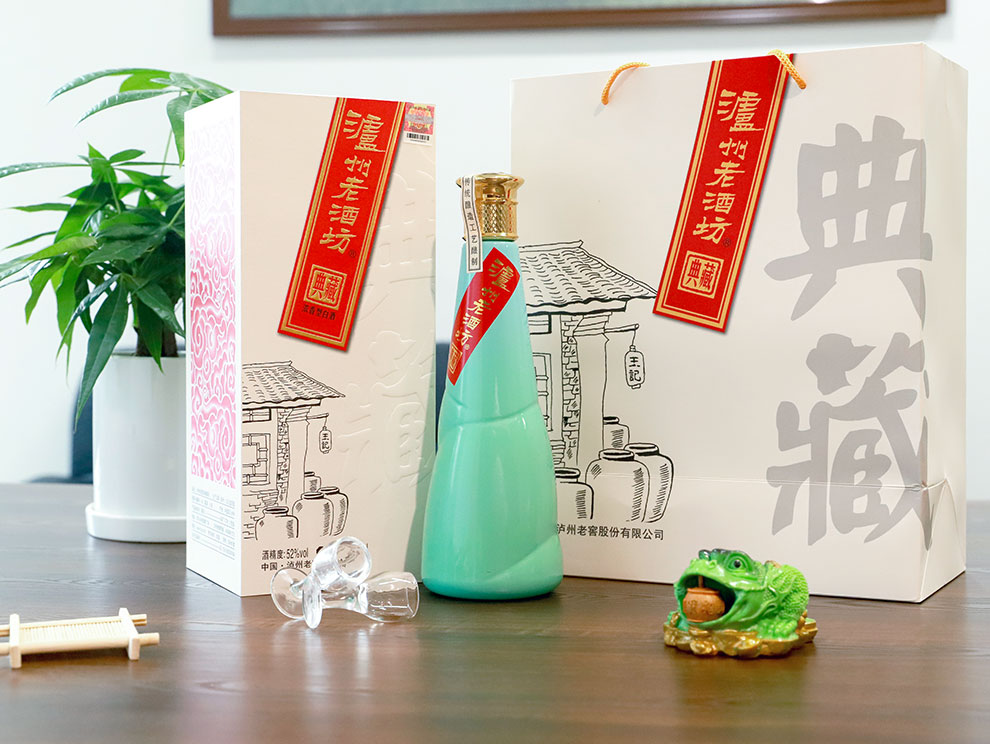 泸州老酒坊 典藏 52度浓香型白酒 500ml*6瓶整箱 天猫优惠券折后¥369包邮(¥1369-1000)配3个礼袋
