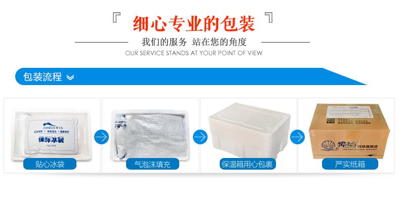 【冻鲜】獐子岛厄瓜多尔白虾3.6斤 原装进口海鲜南美活冻大虾冻虾