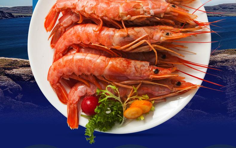 獐子岛阿根廷红虾L1/2kg 进口海鲜水产品 活冻大虾 冻虾