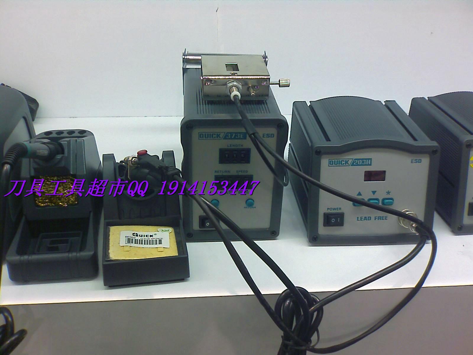 Строительные инструменты Трещины автоматическая олово устройство quick373e олова машина без паяльной станции