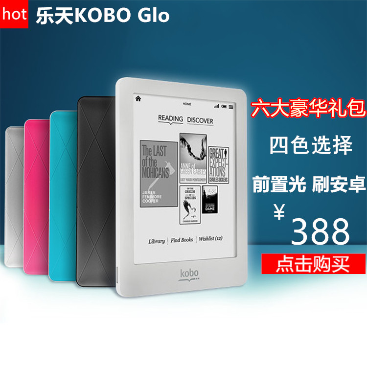 Rakuten kobo glo e-book reader Eink ink screen Android backlight N613  electric paper book
