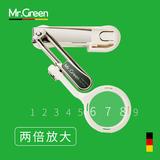 Mr.Green Германия с масштабированием зеркало Ножницы для стрижки ногтей