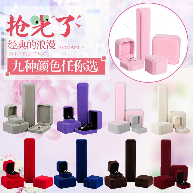 Шкатулка для ювелирных изделий с бриллиантами пакет Коробка подарка коробки подарка оптовые продажи