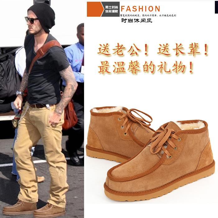 新款冬季男士雪地靴男短靴子女靴短筒加绒加厚保暖棉靴棉鞋情侣鞋