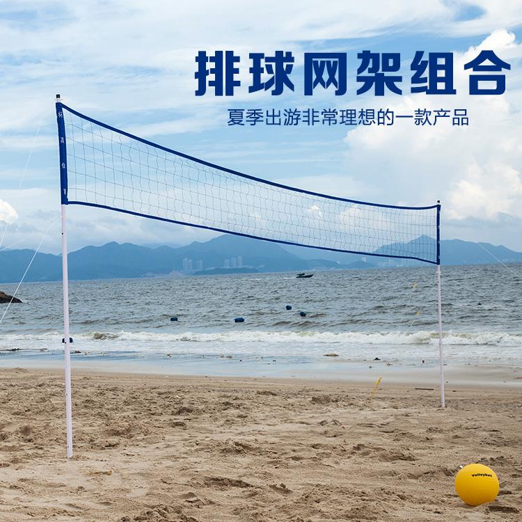 Развлечения песчаный пляж волейбол сетка сочетание портативный сложить волейбол полка стандарт волейбол полка волейбол сетка